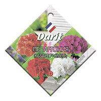 """Семена пеларгонии зональной Darit """"Кабаре"""" F2 Смесь."""