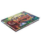 Энциклопедия с объёмными элементами «Как зарождалась жизнь на земле», фото 2