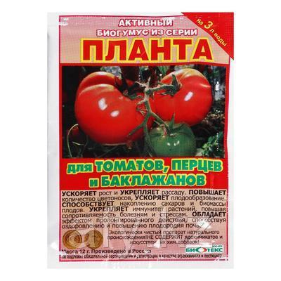 Планта томат