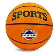 Баскетбольные мячи, фото 2