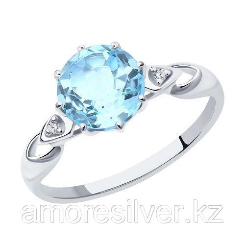 """Кольцо SOKOLOV серебро с родием, топаз фианит , """"halo"""" 92011086 размеры - 18"""