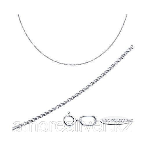 Цепь SOKOLOV серебро с родием, без вставок, колос 968410350 размеры - 60
