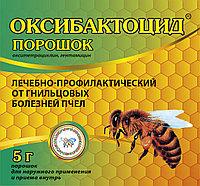 ОКСИБАКТОЦИД ПОРОШОК 5 ГР.