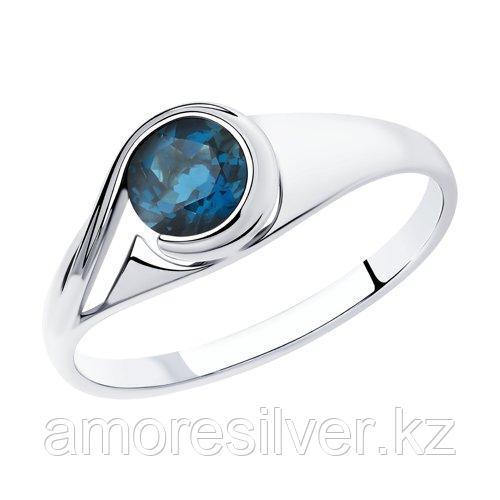 Кольцо SOKOLOV серебро с родием, топаз 92011835 размеры - 18 18,5 19 19,5 20