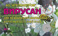 ВИРУСАН 40 Г.