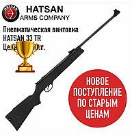 Пневматическая винтовка hatsan 33 TR