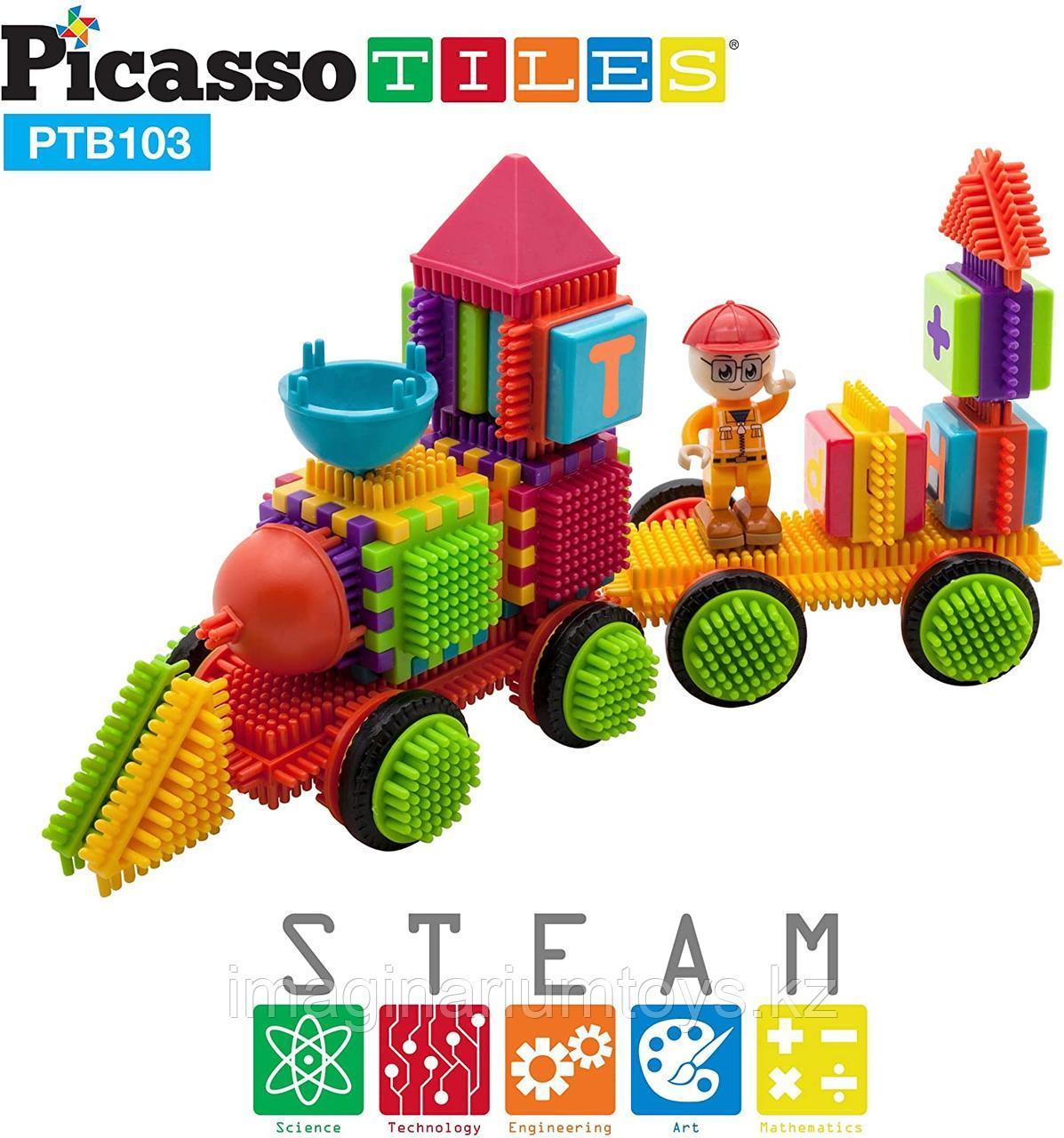Американский развивающий блочный Конструктор 103 детали PicassoTiles Bristle Blocks