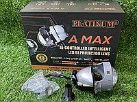 Platinum A3 Max BI-LED модуль