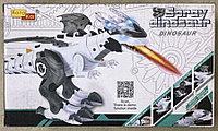 Робот Динозавр Spray Dinosaur 6818 со световой подсветкой