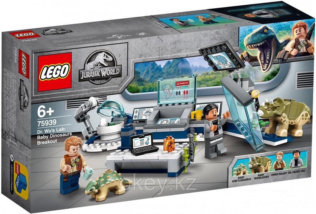 LEGO Jurassic World: Лаборатория доктора Ву: Побег детёнышей динозавра 75939