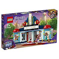 LEGO Friends: Кинотеатр Хартлейк-Сити 41448
