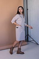 Женское осеннее серое большого размера платье Angelina 635 48р.