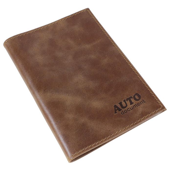 Обложки для документов без застёжки, натуральная кожа, цвет коричневый