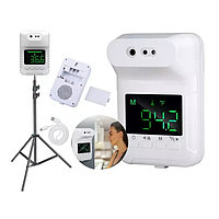 Стационарный бесконтактный термометр HG02/K3X (на русском языке)
