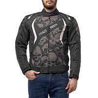 Куртка текстильная SKULL, чёрный/серый, 3XL