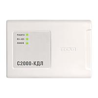 С2000-КДЛ Контроллер двухпроводной линии связи (для адресных систем)