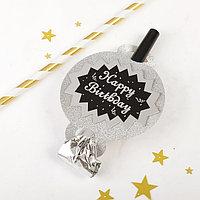Карнавальный язычок «С днём рождения», набор 5 шт., цвет серебряный