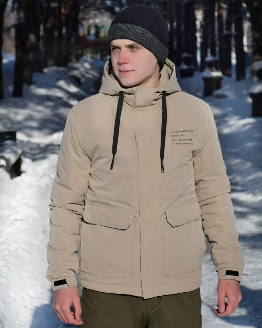 Весенняя куртка REMAIN - фото 1