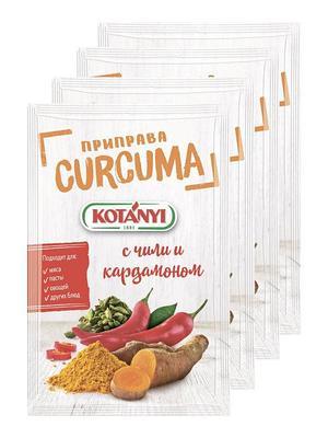 Приправа CURCUMA с чили и кардамоном KOTANYI, пакет 20г