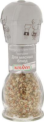 Приправа для мясных блюд KOTANYI,  мельница 40г
