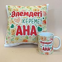 Поздравительный набор для женщин на казахском языек
