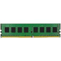 Модуль памяти Kingston KVR32N22S8/8  DDR4 DIMM 8Gb 3200 MHz CL22