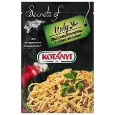 Приправа для пасты и макарон с чесноком и чили KOTANYI, пакет 20г