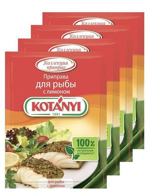 Приправа для рыбы с лимоном KOTANYI, пакет 25г