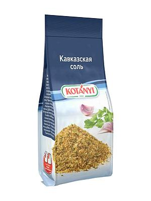 Приправа Кавказская соль KOTANYI, ал. пакет 140г