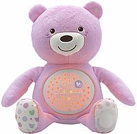 Детский ночник проектор Мишка Dream розовый