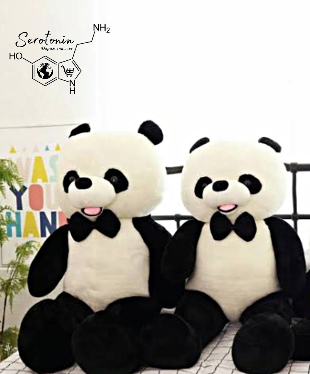 Мягкая игрушка Панда 60 см