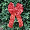 """Новогоднее украшение """"Бант"""" 23*40 см, красный"""