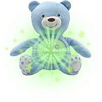 Детский ночник проектор Мишка Dream голубой
