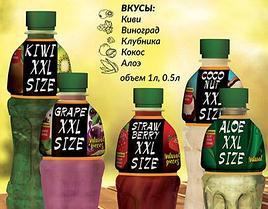 XXL Drinks