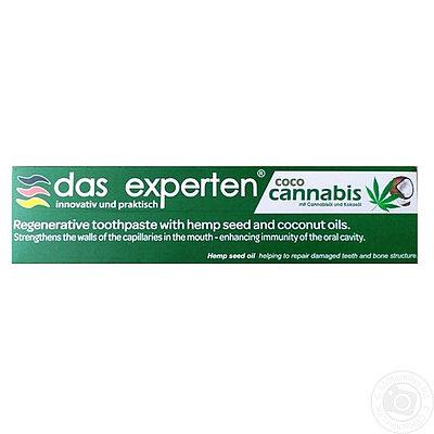 """Зубная паста """"DAS EXPERTEN"""" регенерирующая с кокосовым и конопляным маслами 70 МЛ"""