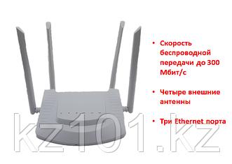 4G WIFI LAN умный роутер с поддержкой 4G сим карт и тремя Ethernet портами, YC901
