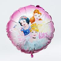 """Фольгированный шар «Happy birthday!», Принцессы, на палочке 18"""""""