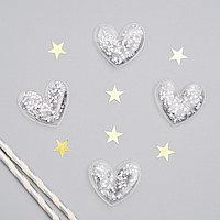 Декор для творчества «Сердце» набор 4 шт, размер 1 шт: 0,5×4×4 см, цвет серебряный