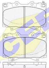 Тормозные колодки YOTO G-130(MD 2177M)(REMSA 707.04)