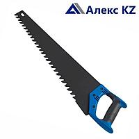 Ножовка по пенобетону 700 мм SL