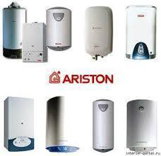 Ariston газовые проточные и накопительные водонагреватели