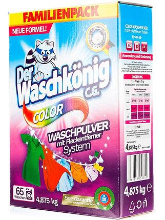 Стиральный порошок Waschkönig Color 4,875 кг, фото 2
