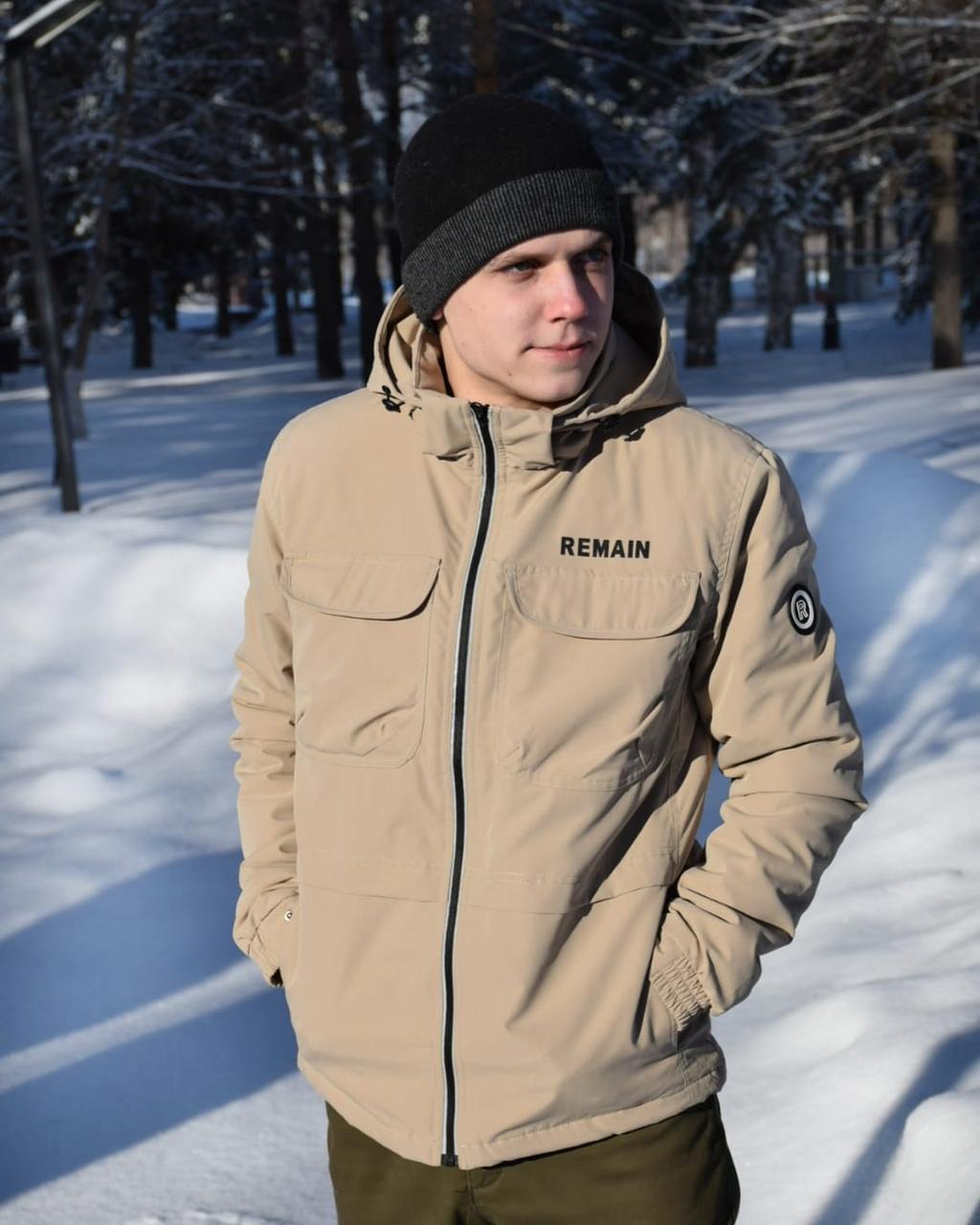 Весенняя куртка REMAIN