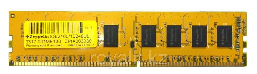 Оперативная память DD4 Zeppelin 8Gb