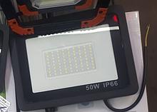 50Ватт. Автономные уличные фонари освещения на солнечных батареях