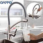 Смеситель для кухни с гибким изливом Gappo G4398 сатин/серый