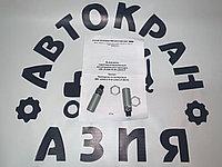 Бесконтактный выключатель ISB AC4A8-31P-5F