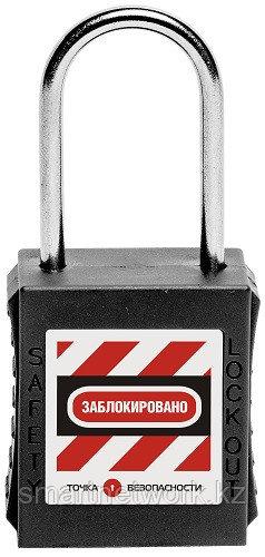 Замки с тонкой стальной дужкой серий ТБ005, ТБ006
