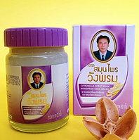 Тайский бальзам «WangProm» фиолетовый 50 г при ревматизме