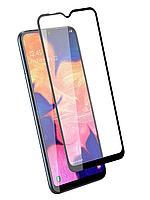 Стекло на телефон Ультрафиолет Samsung A20s